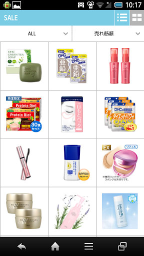 【免費購物App】DHCオンラインショップ-APP點子
