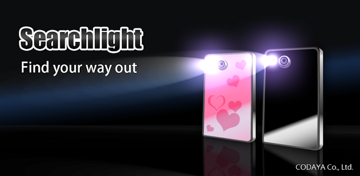 LED SearchLight Pro