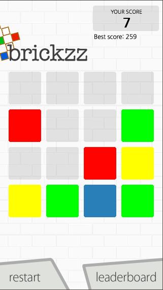 Brickzz - screenshot