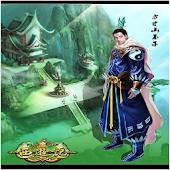 Hoa Sơn Tiên Môn - Tien Hiep