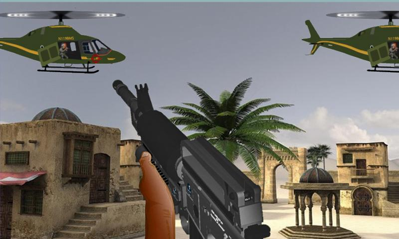GUN N STRIKE TERRORIST - screenshot