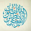 أدعية إسلامية icon