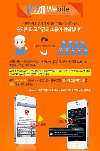 mbc아카데미뷰티스쿨 광명미용학원 광명메이크업학원