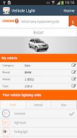 Screenshot of Vehicle Light