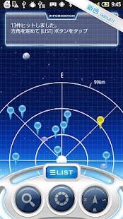 エリアスコープ- スクリーンショットのサムネイル
