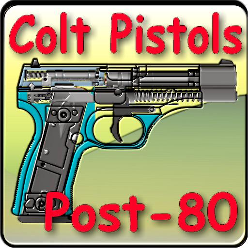 Post-1980 Colt pistols 書籍 App LOGO-硬是要APP