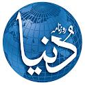 Roznama Dunya Tab icon