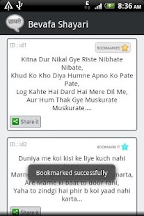 Hindi Love Shayari- screenshot thumbnail
