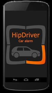 汽车防盗器HipDriver