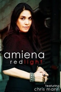 Amiena - screenshot thumbnail