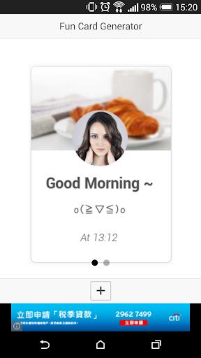 玩免費娛樂APP|下載Fun Card Generator app不用錢|硬是要APP