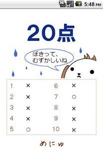 パブロフ簿記2級lite 商業簿記 日商簿記仕訳対策- screenshot thumbnail