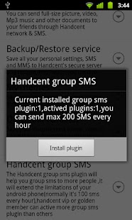 Handcent GroupSMS plugin 3- screenshot thumbnail