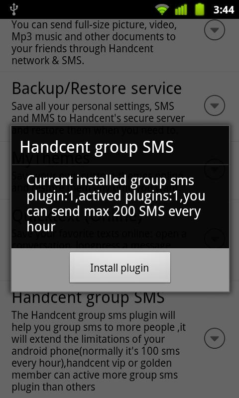 Handcent GroupSMS plugin 3- screenshot