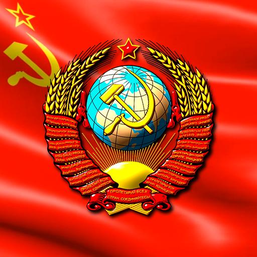 USSR Symbols,flag,coat of arms
