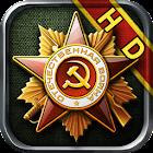 将軍の栄光 HD icon