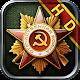 Glory of Generals HD [Мод: много денег]