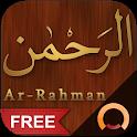 Surah Ar-Rahman ٱلرَّحۡمَـٰنُ