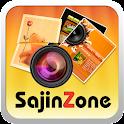 사진존 사진인화 icon