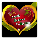 Arabic Nasheed Collection logo