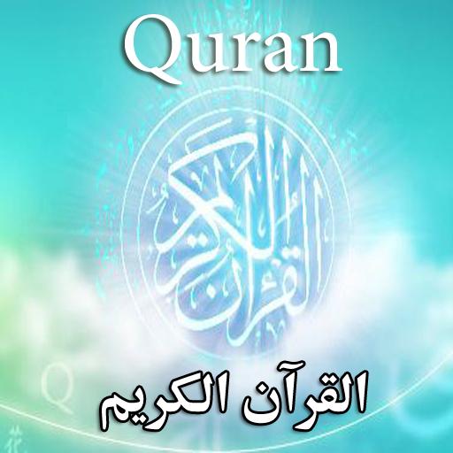 Quran 4us