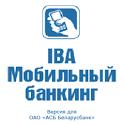 IBA MB ОАО «АСБ Беларусбанк» icon
