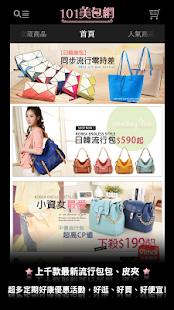 101美包網 : 網路高人氣包包 皮夾行動購物商城