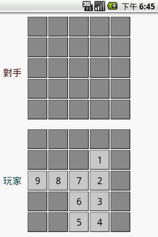 今彩539 遊戲介紹 - 台灣彩券 taiwanlottery