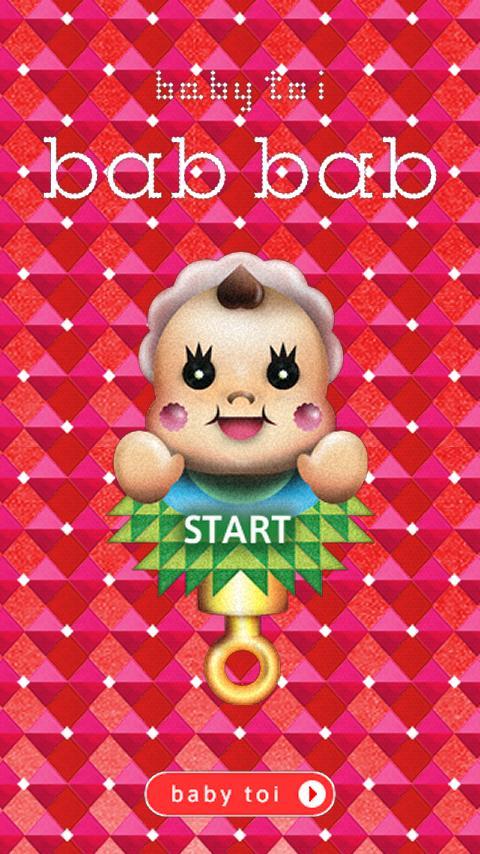 baby rattle bab bab- screenshot