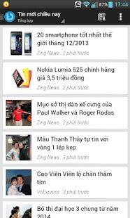玩新聞App|Đọc báo - Tin tức báo mới免費|APP試玩
