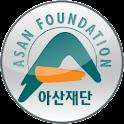 내 손안의 차트(서울아산병원) logo