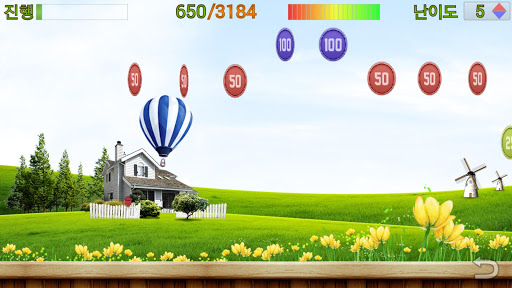 玩免費健康APP 下載全家可共享的有趣的凯格尔运动手机软件 app不用錢 硬是要APP