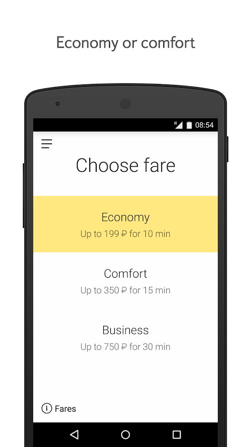 Yandex.Taxi - screenshot
