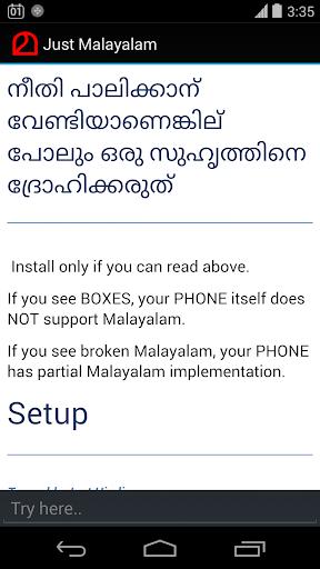Just Malayalam Keyboard