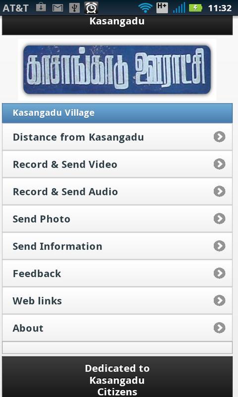 Kasangadu- screenshot