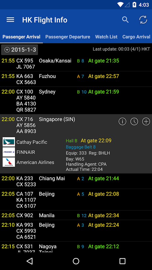 Hong Kong Flight Info- screenshot
