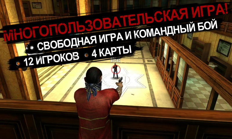 9mm HD [v1.0.0-1.0.1] [RUS] [Игры для Android]