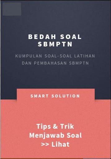 教育必備APP下載|Bedah Soal SBMPTN 好玩app不花錢|綠色工廠好玩App