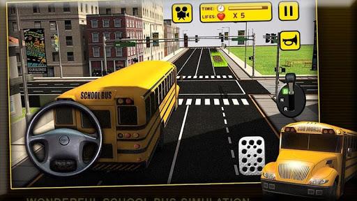 校車停車3D