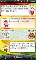 Screenshot of Memo Widget Santa Claus Full