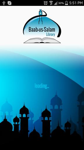 Baab Us Salam Library