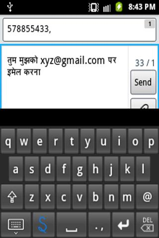 Hindi Bindi Keyboard Handwrite - screenshot