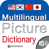 Multilingual Picture Dict Lite