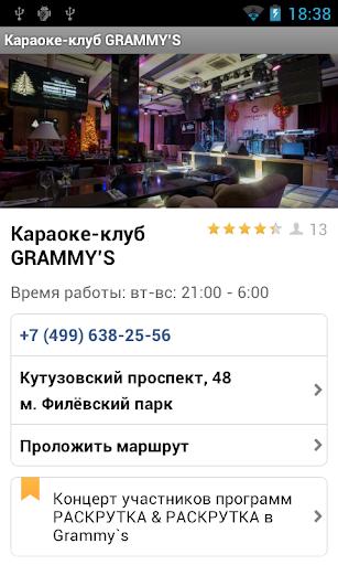 Zoon.ru - выбор услуг