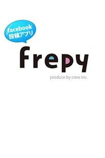 frepy
