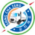 공차제로 logo