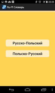 Russian-Polish Dictionary