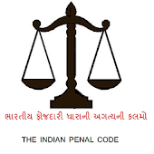 INDIAN PENAL CODE (Gujarati)