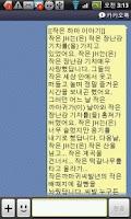 Screenshot of 작은 하마 이야기