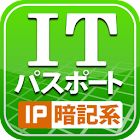 ITパスポート試験対策(評価版) icon